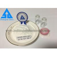 Buy cheap Clomiphene Citrate SERMs Steroids Antiestrogen Raw Material Bodybuilding product