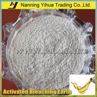 Buy cheap Activated Bleaching Earth for Engine Oil Refining from wholesalers
