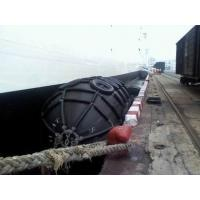 Buy cheap ENGLAND YOKOHAMA RUBBER FENDERS from wholesalers