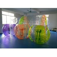 Buy cheap Carnivals Colored Air Bubble Ball Bump Soccer Human Bubble Ball Suit Outside from wholesalers