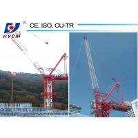 Buy cheap 6ton Max. Load 25m Jib QTD Tower Crane Manufacturer Luffing Crane Supplier from wholesalers