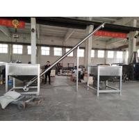 Buy cheap Industrial Use Cement Vertical Helical Conveyor Screw Conveyor from wholesalers