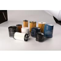 Buy cheap Audi VWEngine Oil Filter , Iron Box Filters Auto Oil FiltersLong Lifetime product