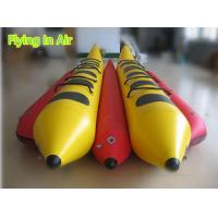 Buy cheap G-13 Pvc Inflatable Water Rocket For Childrens' Water Party Game product