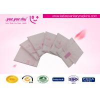 Buy cheap Traditional Chinese Medicine Sanitary Napkin 240mm Length For Dysmenorrhea People from wholesalers