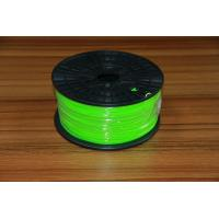 Buy cheap Green 3D Printer PLA Filament Grade A For Building 3D Printing from wholesalers