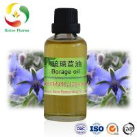 Buy cheap Factory Supply Pure Natural Extract Carrier Oil Borage Seed Oil from wholesalers
