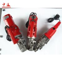 Buy cheap high quality Electric Portable Rebar Cutter Handhold Portable with ce from wholesalers