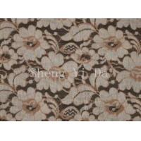 Buy cheap Elastic Nylon Fabric product