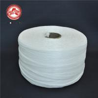 Buy cheap Electrical Cables Polypropylene Yarn Low Shrinkage White Colored 18000D - 270000D from wholesalers