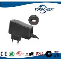Buy cheap AC 1a Modem Power Adapter 12V Switching Power Supply / Home Appliances Adapter from wholesalers