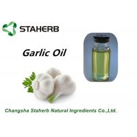 Buy cheap Pure Organic Garlic Oil Essential Supercritical Fluid Extraction Light yellow to yellow liquid from wholesalers