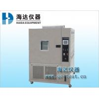 Buy cheap HD-408T Programmable Temperature And Humidity Testing Machine from wholesalers