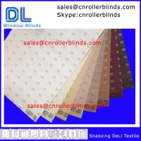 Buy cheap Advantages of Jacquard blackout blinds from wholesalers