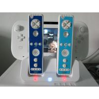 Buy cheap Multi-function charge stand for Wii U GamePad from wholesalers