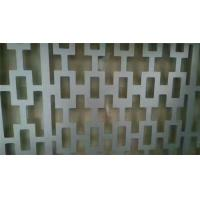 Buy cheap Indoor / Outdoor Decorative Perforated Metal Plate With Different Hole Pattern from wholesalers