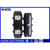Buy cheap In - Line Fiber Optic Closure Weatherproofing Fiber Joint Closure Telecom Parts product