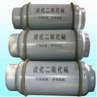 Buy cheap SO2 Liquid Sulfur Dioxide Gas 7446-09-5 For Preservative Reducing Agent from wholesalers
