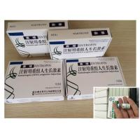 Buy cheap Original GHRP-6 Protein Peptide Hormones White 2mg 5mg 10mg from wholesalers