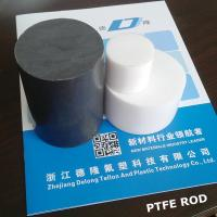 Buy cheap modified ptfe rod for low coefficient of friction from wholesalers