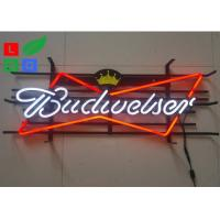 Buy cheap Wall Mounted Logo Branding Led Neon Light Signs With Acrylic Backing For Wine Bar Promotion from wholesalers