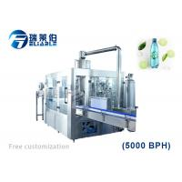 Buy cheap Rotary PET Bottle Carbonated Soda Water Bottling Machine For Small Business from wholesalers