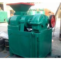 Buy cheap carbon black hydraulic charcoal briquette machine factory price from wholesalers