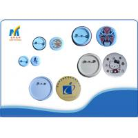 Buy cheap 44MM Blank Custom Pin Badges from wholesalers
