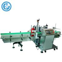 Buy cheap Automatic Round Pail Bottle Label Applicator Machine, Plastic / Glass Label Machine from wholesalers