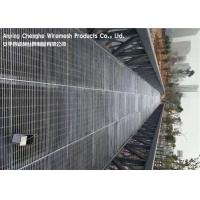 Buy cheap Non-slip and Anti-rust Welded Serrated Steel Bar Grating for Platform Bridge product