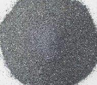 Buy cheap Ferro Silicon Barium Spplier product