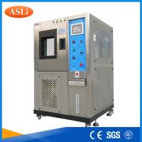Buy cheap -70~200 Deg C Constant Temperature Humidity Environmental Test Chamber from wholesalers