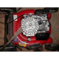 Buy cheap S480 gasoline lawn mower/garden tool from wholesalers