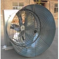 Buy cheap JLF-1380  butterfly  cone  exhaust  fan from wholesalers
