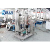 Buy cheap Carbonated CO2 Mixer Beverage Mixing Machine Energy Drinks Mixing Low Noise from wholesalers