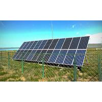 Buy cheap 5W To 250W Cell Solar For Home Use For Professional Solar Panel Manufacturer from wholesalers