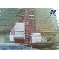 Buy cheap SC100/100 2*1000KG Twin Cage Construction Elevator Building Hoist Electric Mast Climbing from wholesalers