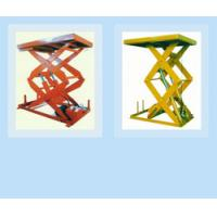 Buy cheap Scissors aerial working platform stair lift product