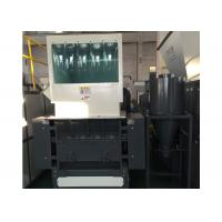 Buy cheap Waste Recycling Plastic Crusher Machine 7.5 Kw Low Electricity Consumption  Stable Performance from wholesalers