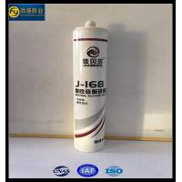 Buy cheap High Temperature Acetic Black Rtv Silicone Sealant from wholesalers