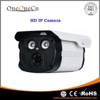 Buy cheap PTZ IR Waterproof Day And Night IP Camera CCTV IP Cam FOR Street / Public from wholesalers