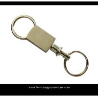 Buy cheap Promotional custom silicone keychain,rubber keychain,key ring from wholesalers