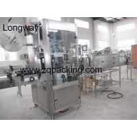 Buy cheap 6000BPH sleeve label inserting machine(Newly and hot sale) from wholesalers
