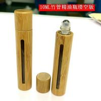 Buy cheap 10ML cosmetic packaging empty bamboo material refillable perfume roll on bottle with metal roller from wholesalers