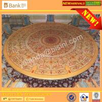 Buy cheap (BK0109-0014T)Imperial Luxury Wood Marquetry Pedestal Round Dinning Table, Noble Dinner Table With Chairs, Dia 5M Super from wholesalers