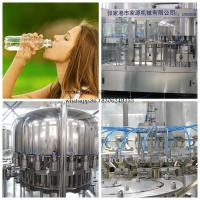 Buy cheap Automatic Bottle Aqua Mineral Water Filling Machine / Liquid Bottling Equipment from wholesalers