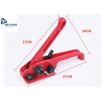 Buy cheap Manual Handheld Strapping Machine SD330 for PET / PP Strap Crimping Tool from wholesalers