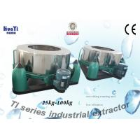 Buy cheap Stainless Steel Commercial Dewatering Machine 4kw 380v For Laundry from wholesalers