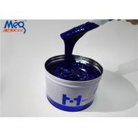 High Density LED UV Ink Offset Print For Tinplate Food Packaging Beverage Cans