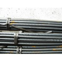 Buy cheap ASTM A615 GR40/60 Reinforcing Steel Rebar from wholesalers